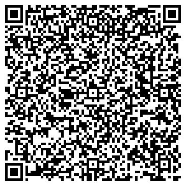 QR-код с контактной информацией организации Katherine LLP (Казерине ЛЛП), ТОО