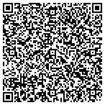 QR-код с контактной информацией организации London English Academy (Лондон Енглиш Академи) ТОО