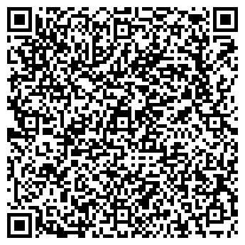 QR-код с контактной информацией организации Росинка, ГУО ДЦРР