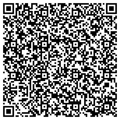 QR-код с контактной информацией организации Детский учебный центр Кудрявский, Компания