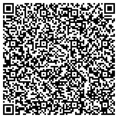 QR-код с контактной информацией организации Учебно-воспитательный комплекс Clever Kids, ООО