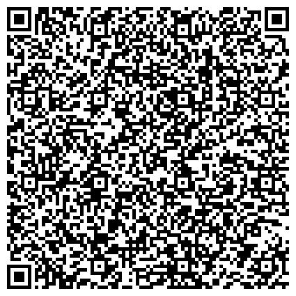 QR-код с контактной информацией организации Частный мини детский сад Дошкольная Академия сказки Солнышко, СПД (ФОП Сергейко)