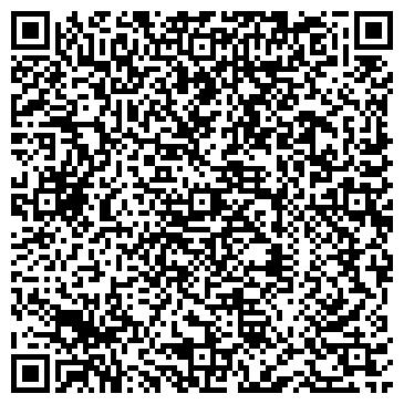 QR-код с контактной информацией организации International Kids Club, компания