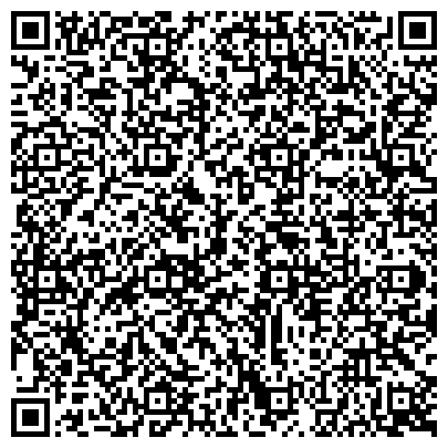 QR-код с контактной информацией организации Бастау, ТОО Детский сад при Колледже Международной Академии Бизнеса