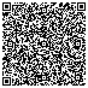 QR-код с контактной информацией организации Baby - Interschool (Бейби-Интерскул), ТОО