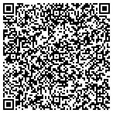 QR-код с контактной информацией организации Бал-Балдырган (Детский сад), ТОО