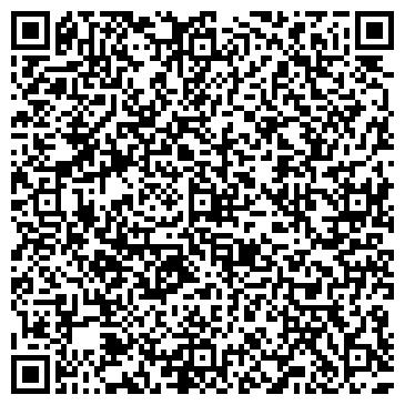 QR-код с контактной информацией организации Детский сад Ар-Дана (Ar Dana), ТОО