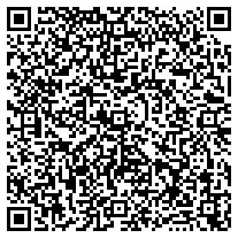 QR-код с контактной информацией организации Частный детский сад