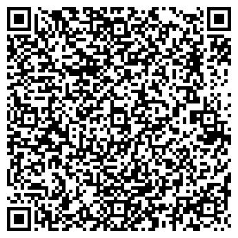 QR-код с контактной информацией организации Ару-Наз Центр,ТОО