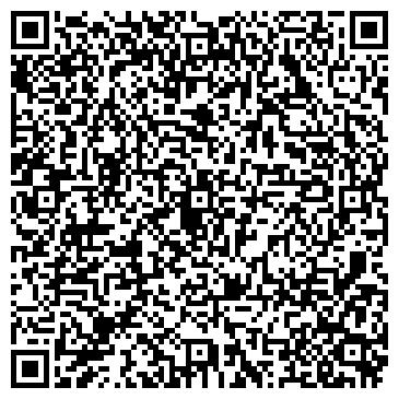QR-код с контактной информацией организации Art-Lotos (Арт-Лотос), ТОО