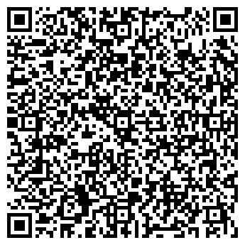 QR-код с контактной информацией организации Умники и умницы, ТОО