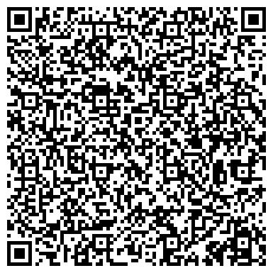 QR-код с контактной информацией организации FasTracKids (Детская Международная Академия), ОО