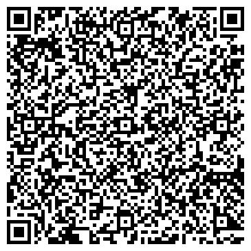 QR-код с контактной информацией организации Детский Центр Бал Бобек, ТОО
