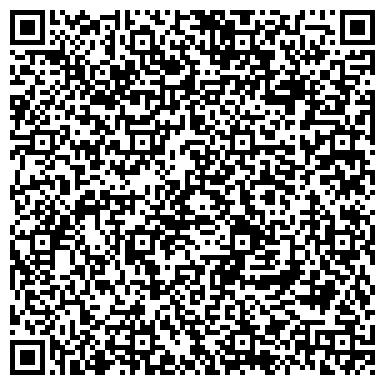 QR-код с контактной информацией организации Ucmas Kazakhstan (Юкмас Казахстан), ТОО