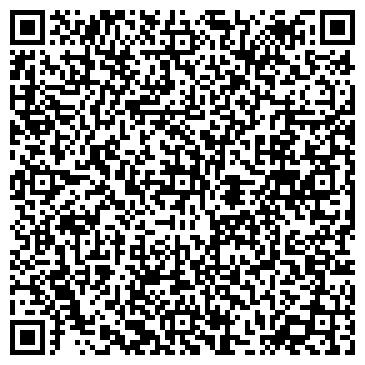 QR-код с контактной информацией организации Dostyk Babу (Детский садик), ТОО