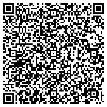 QR-код с контактной информацией организации Часик компот, ИП