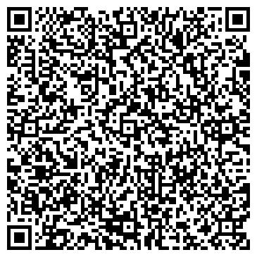 QR-код с контактной информацией организации Детский Центр Развития, ТОО