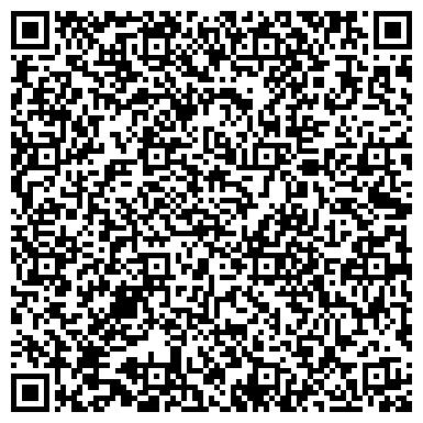 QR-код с контактной информацией организации Беби Таун (Baby Town) Детский сад, ТОО