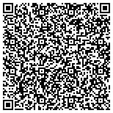 QR-код с контактной информацией организации Солнышко Центр детской психологии и логопедии, ТОО