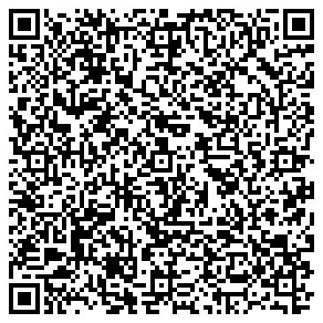QR-код с контактной информацией организации Maine Femeli (Мэин Фэмели), ТОО