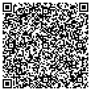 QR-код с контактной информацией организации Крошка, ТОО