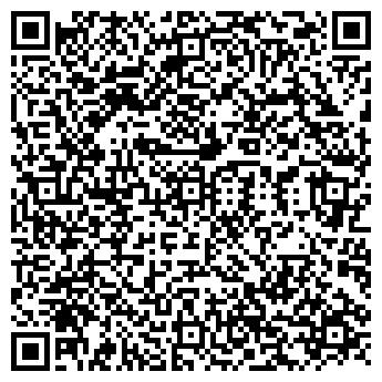 QR-код с контактной информацией организации Алакай, ИП