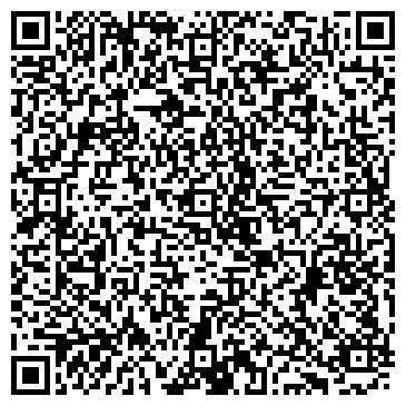 QR-код с контактной информацией организации Алтын Балапан, Учебно-воспитательный центр