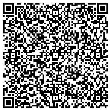 QR-код с контактной информацией организации Детство Фортуна Центр, ТОО