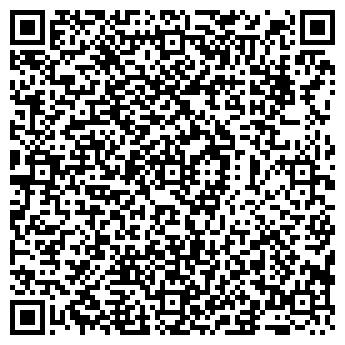 QR-код с контактной информацией организации АдиДарАстана, ТОО