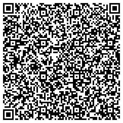 QR-код с контактной информацией организации Балалар әлемінде Детский сад, ТОО