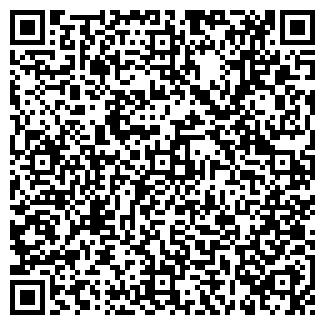 QR-код с контактной информацией организации Бопешiм, ТОО