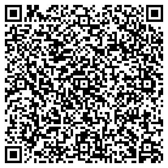 QR-код с контактной информацией организации Детский садик Балакай, ТОО