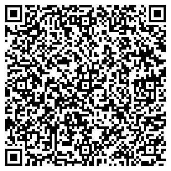 QR-код с контактной информацией организации Умка, ТОО детский сад