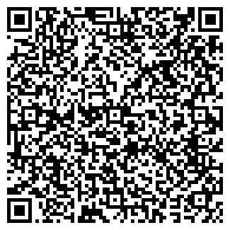QR-код с контактной информацией организации Радость, ТОО