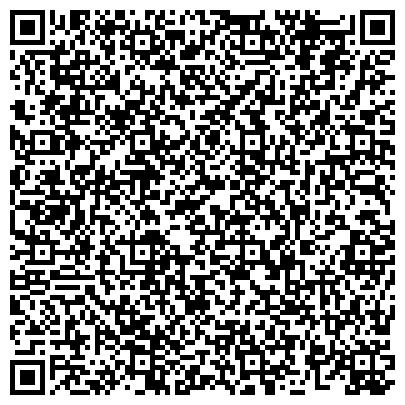 QR-код с контактной информацией организации Детский центр раннего развития Болашак, ТОО