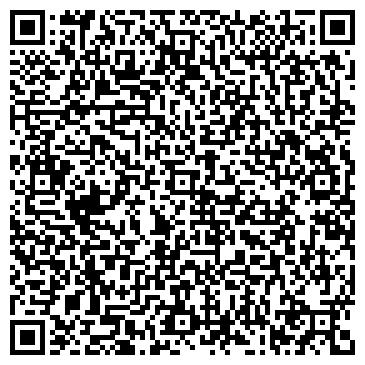 QR-код с контактной информацией организации Апельсин, ТОО детский сад