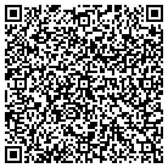 QR-код с контактной информацией организации AZBUKA (АЗБУКА), ТОО