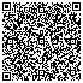 QR-код с контактной информацией организации Ажёк, ИП