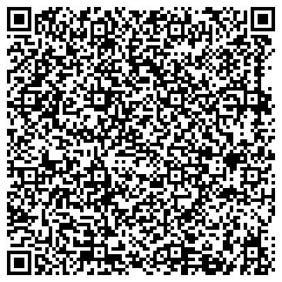 QR-код с контактной информацией организации Международная детская академия FasTracKids