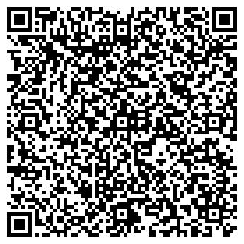 QR-код с контактной информацией организации ООО «СВС ПАК»