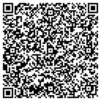 """QR-код с контактной информацией организации Частное предприятие ЧТУП """"Магия вкуса"""""""