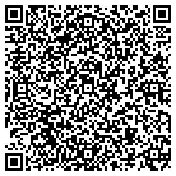 QR-код с контактной информацией организации Общество с ограниченной ответственностью ОДО «Лазерная резка»