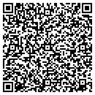 QR-код с контактной информацией организации Deep&Flash