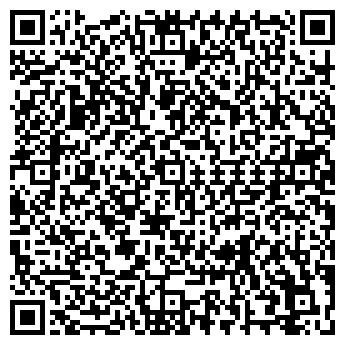 QR-код с контактной информацией организации ИП Крупец