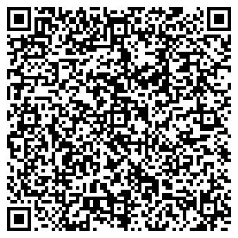 """QR-код с контактной информацией организации ИП """"Ибраева М.Б."""""""