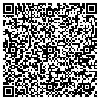 """QR-код с контактной информацией организации Другая ТОО """"Fortress"""""""