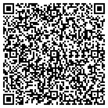 """QR-код с контактной информацией организации Субъект предпринимательской деятельности РПК """"Рек-Мен"""""""