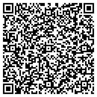 """QR-код с контактной информацией организации СТК """"ЛЮТиЧ"""""""