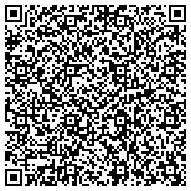 """QR-код с контактной информацией организации Общество с ограниченной ответственностью ООО """"АРТПАК ГРУПП"""""""