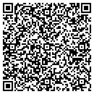 QR-код с контактной информацией организации 300 dpi